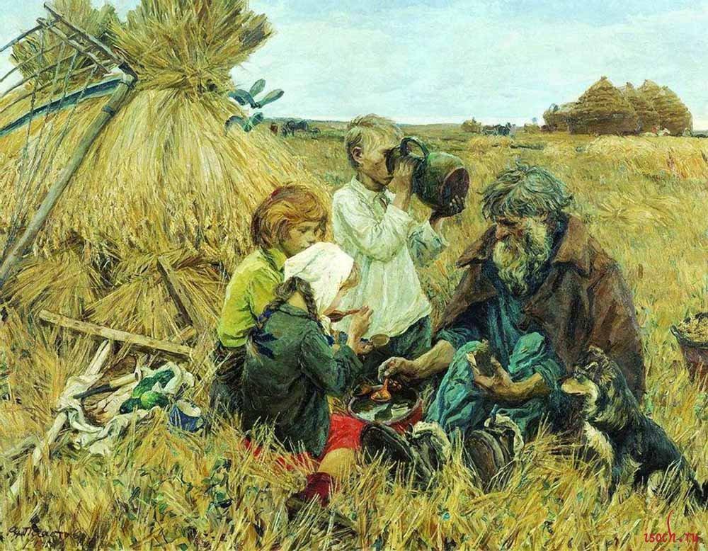 Картина А.А. Пластова «Жатва»