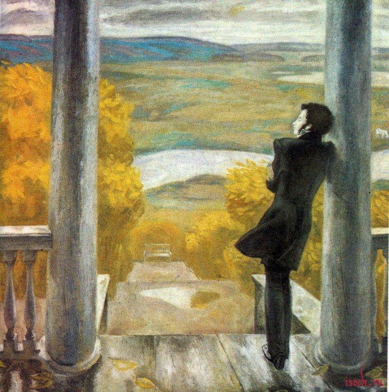 Картина В.Е. Попкова «Осенние дожди. Пушкин»