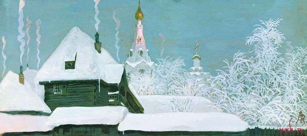 Картина А.П. Рябушкина «Зимнее утро»
