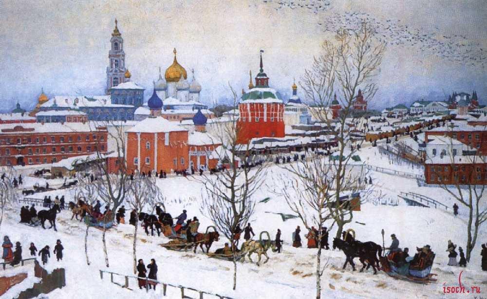 Картина К.Ф. Юона «Троицкая лавра зимой»