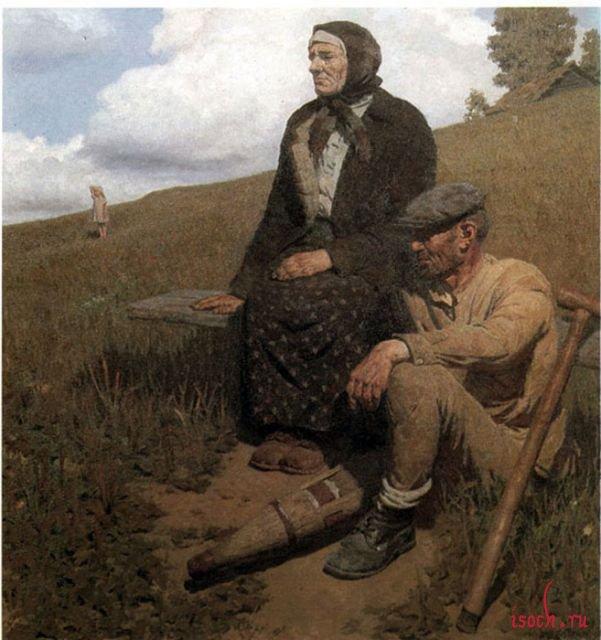 Картина Г.М. Коржева «Облака 1945»