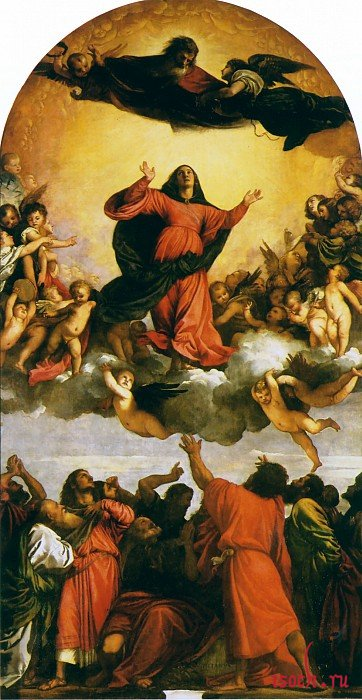 Картина В. Тициана «Вознесение Богородицы»