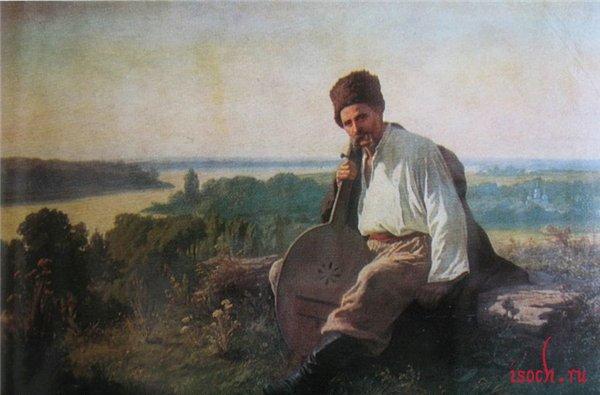 Картина К.А. Трутовского «Шевченко с кобзой над Днепром»