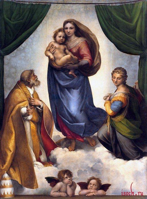 Картина Рафаэля «Сикстинская Мадонна»