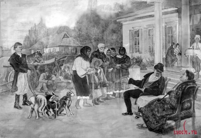 Картина И.И. Ижакевича «Крепостных меняют на собак»