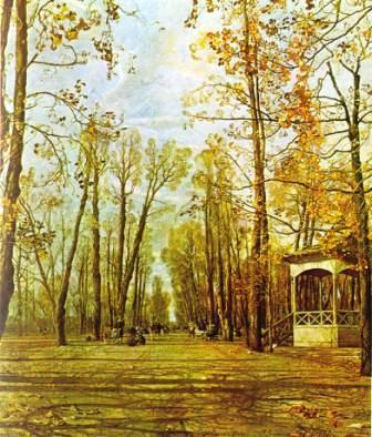 Картина И.И. Бродского «Аллея Летнего сада осенью»