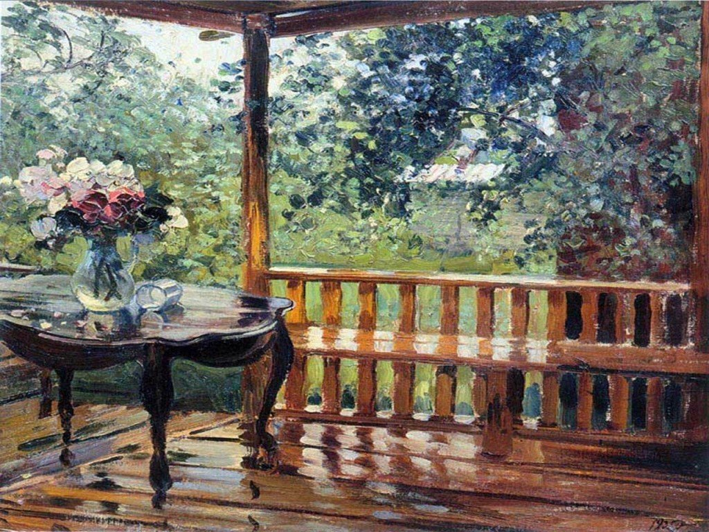 Картина А.М. Герасимова «После дождя. Мокрая терраса» (2 вариант)