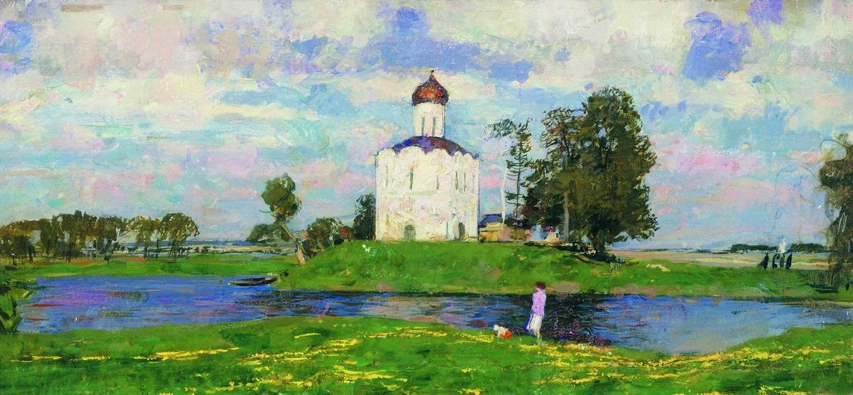 Картина С. Кожина «Церковь Покрова на Нерли»