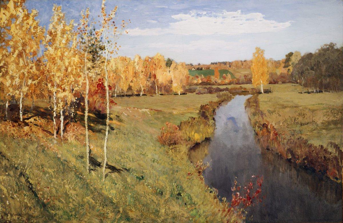 Картина И.И. Левитана «Золотая осень»