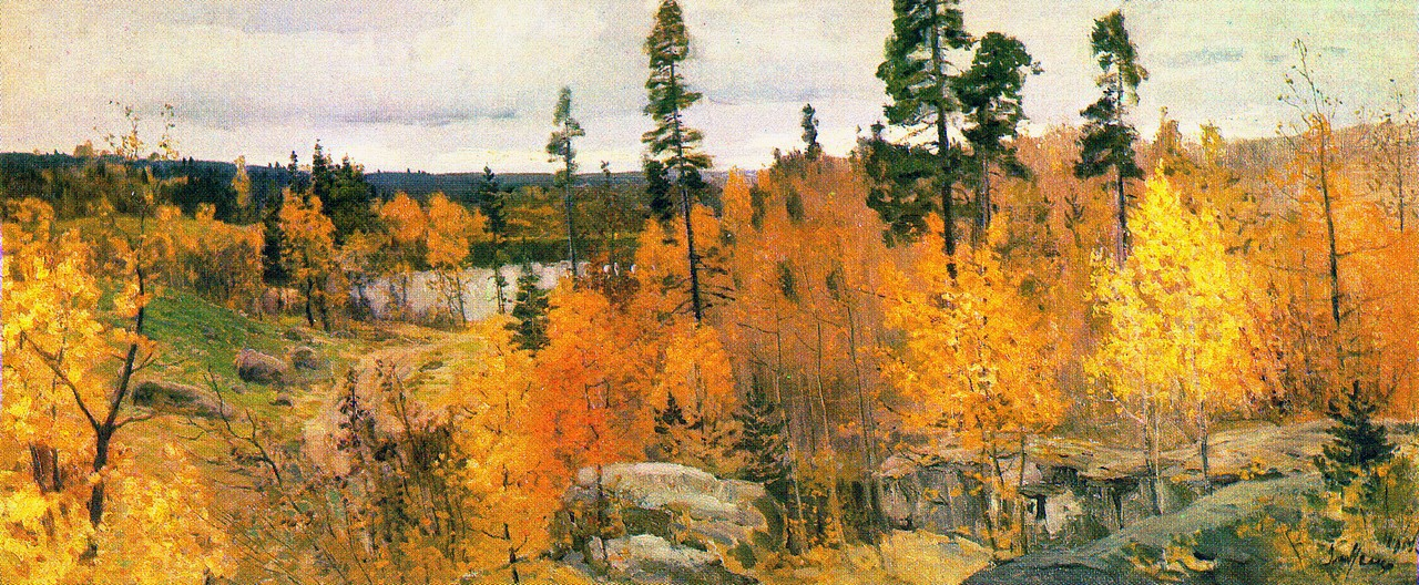 Картина В.В. Мешкова «Золотая осень в Карелии»