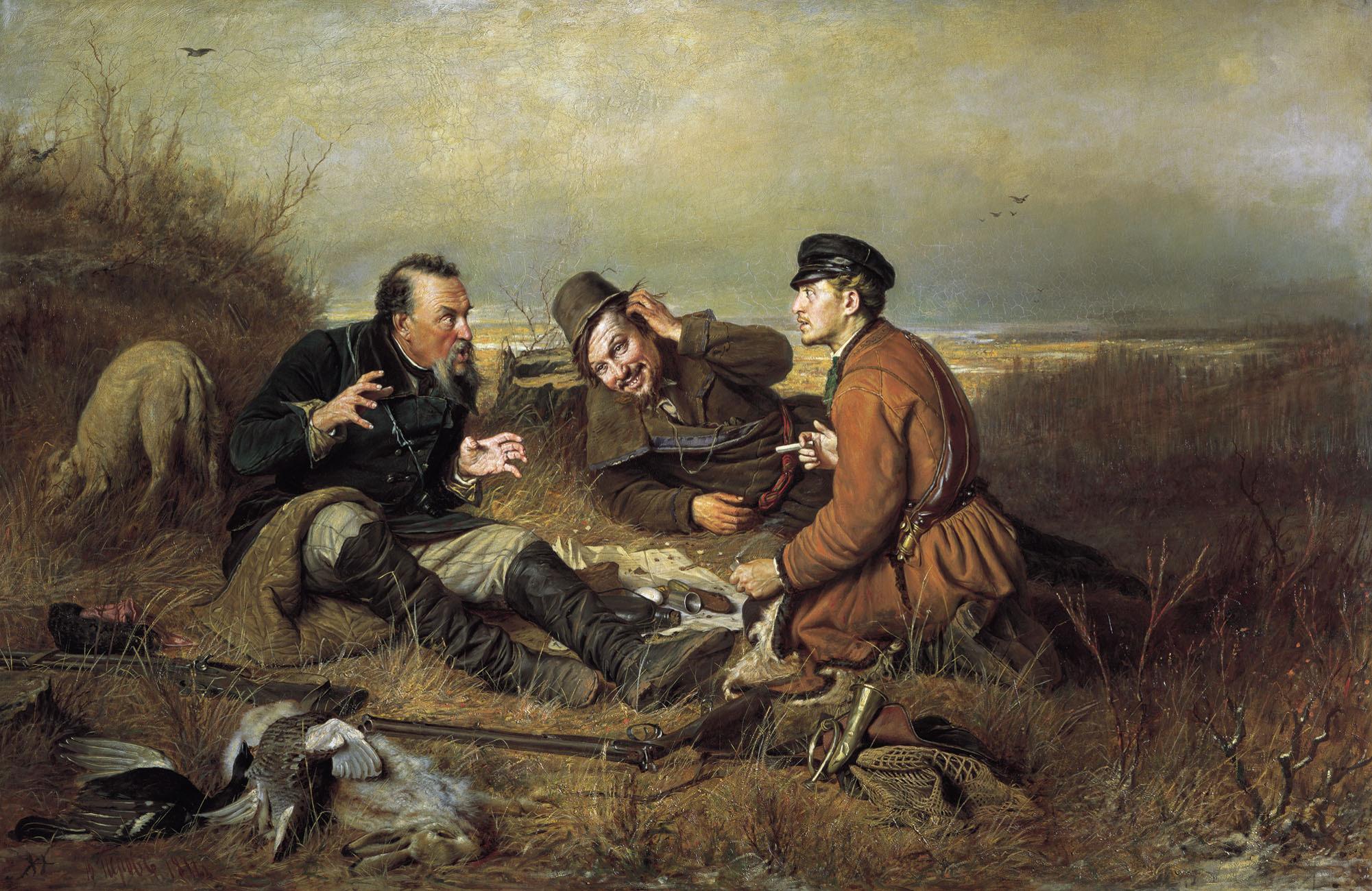 Картина В.Г. Перова «Охотники на привале» (2 вариант)