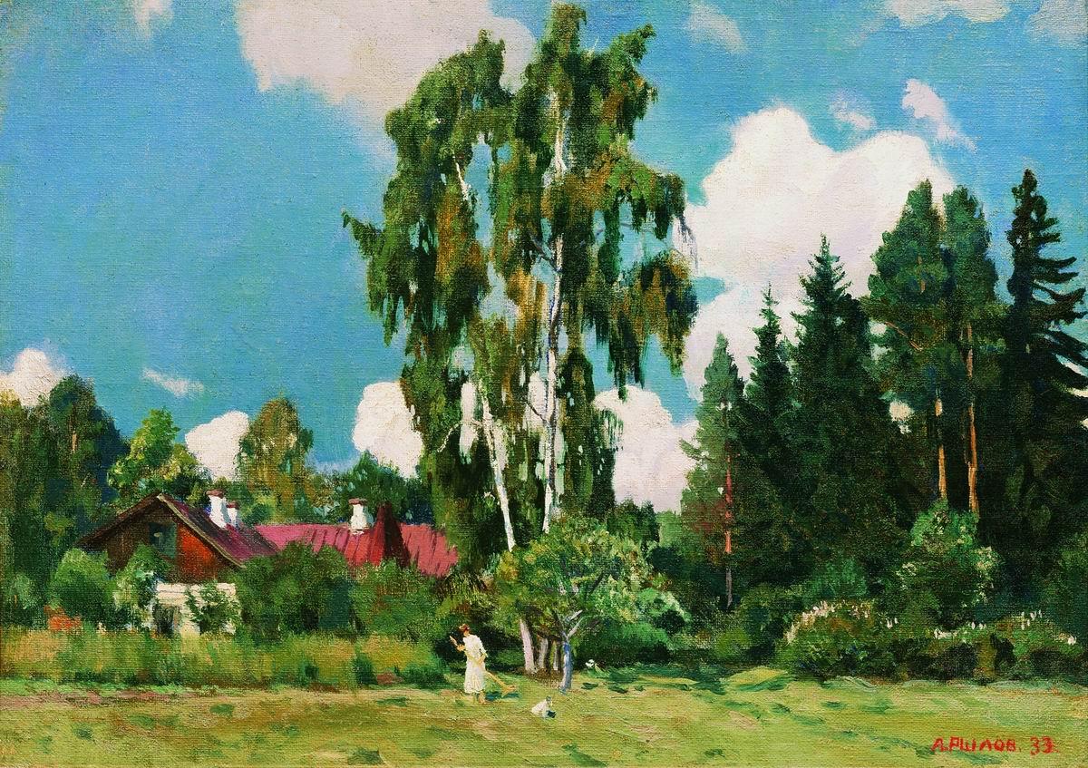 Картина А.А. Вылова «Домик с красной крышей»